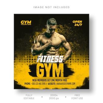 Modèle de publication sur les réseaux sociaux de fitness gym