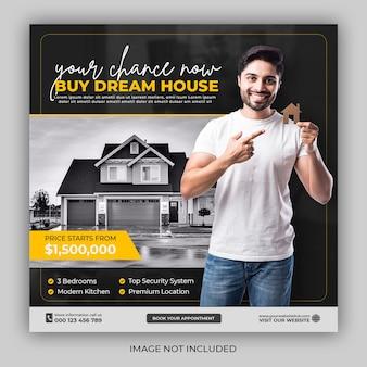 Modèle de publication sur les réseaux sociaux ou de flyer carré de la maison immobilière