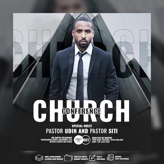 Modèle de publication sur les réseaux sociaux de flyer de conférence d'église psd premium