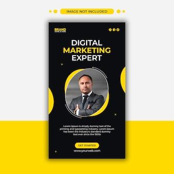 Modèle de publication sur les réseaux sociaux et d'histoire d'une agence de marketing numérique