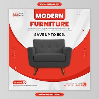 Modèle de publication sur les réseaux sociaux et instagram de meubles modernes