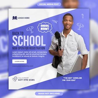Modèle de publication sur les réseaux sociaux et instagram de la rentrée scolaire