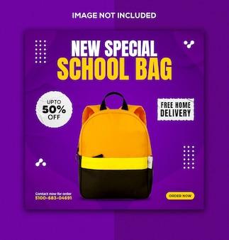 Modèle de publication sur les réseaux sociaux et instagram de vente de produits de sac d'école spécial