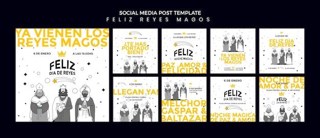 Modèle de publication sur les réseaux sociaux reyes magos