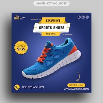 Modèle de publication sur les réseaux sociaux de vente de chaussures