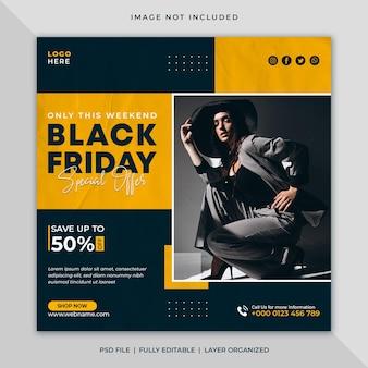 Modèle de publication sur les réseaux sociaux de vente du vendredi noir ou de bannière web instagram