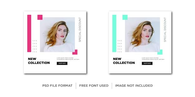 Modèle de publication sur les réseaux sociaux de vente de mode