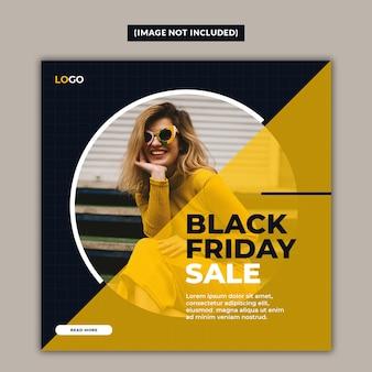 Modèle de publication sur les réseaux sociaux de vente vendredi noir