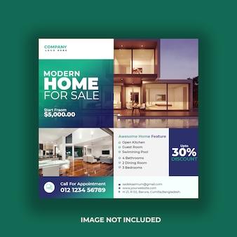Modèle de publication sociale immobilière