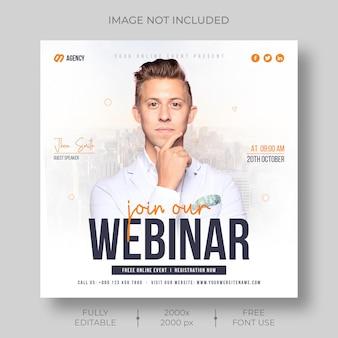 Modèle de publication de webinaire en direct sur les médias sociaux d'entreprise de marketing numérique