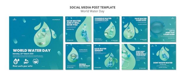 Modèle de publications instagram de la journée mondiale de l'eau