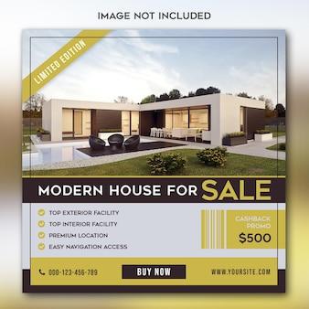 Modèle de publicité de bannière carrée de publication de médias sociaux de propriété de maison immobilière