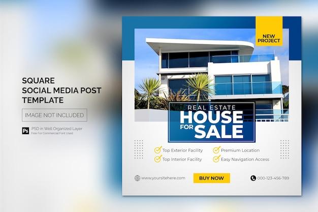 Modèle de publicité sur instagram ou bannière web carrée