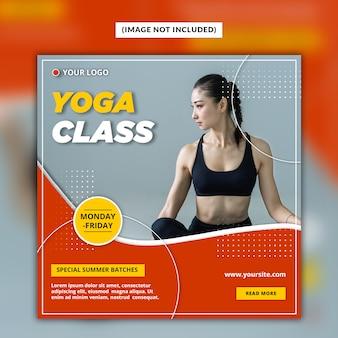 Modèle de publicité de médias sociaux de yoga
