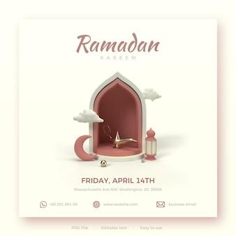 Modèle de ramadan kareem avec rendu 3d des nuages de lune et des lumières