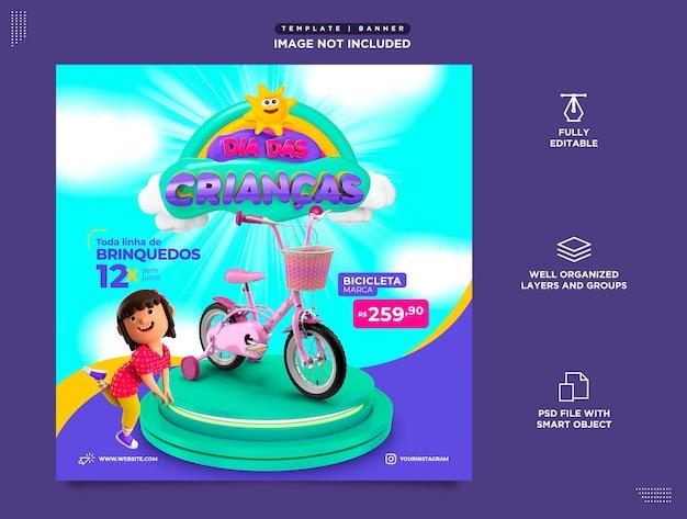 Modèle de réseaux sociaux instagram post dia das enfants brasil em portugues ventes