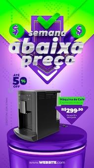Modèle de réseaux sociaux pour les ventes de produits au brésil à bas prix de la semaine du joint de détail instagram