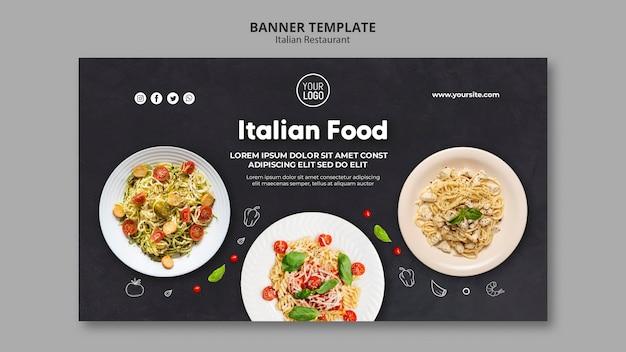 Modèle de restaurant italien de bannière