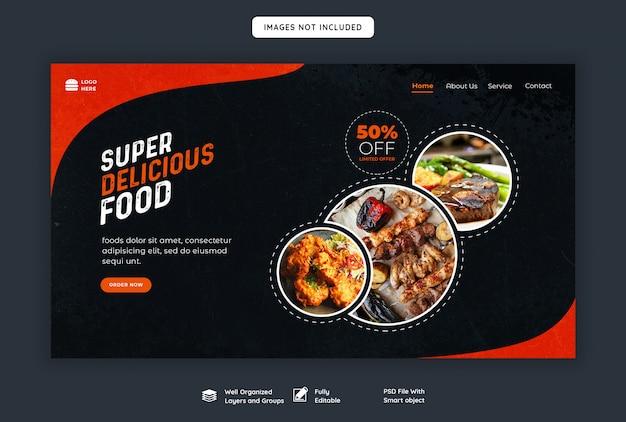 Modèle de restaurant web de page de destination