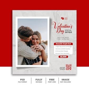 Modèle de saint valentin sur les médias sociaux