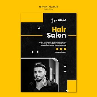 Modèle de salon de coiffure affiche