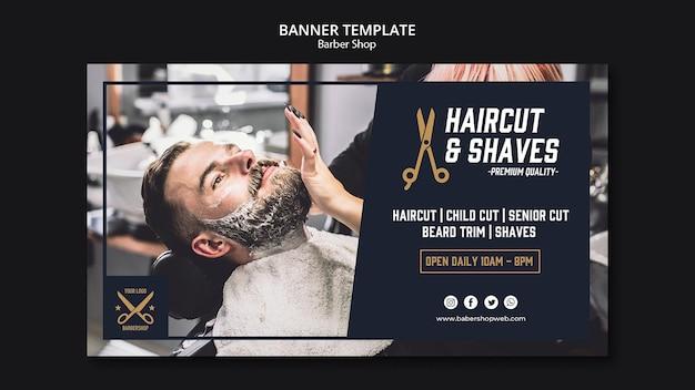 Modèle de salon de coiffure bannière