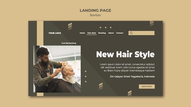Modèle de salon de coiffure de page de destination