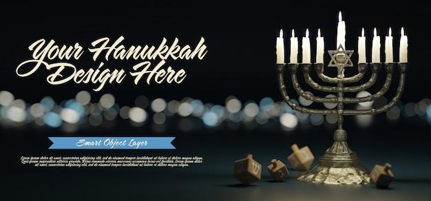 Modèle d'une scène de hannukkah