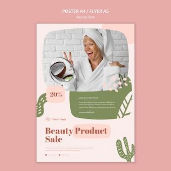 Modèle de soins de beauté affiche