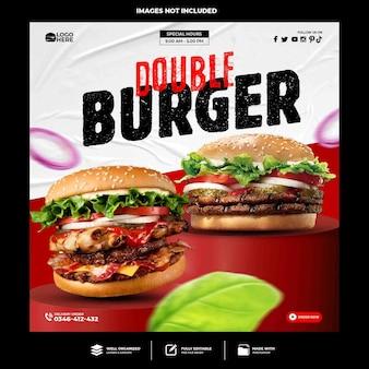 Modèle spécial de médias sociaux de délicieux hamburgers