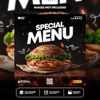 Modèle spécial de publication sur les réseaux sociaux de délicieux burgers