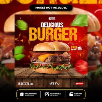 Modèle spécial de publication sur les réseaux sociaux de délicieux hamburgers