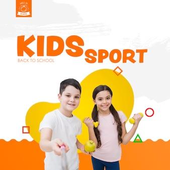 Modèle de sport selfie of kids