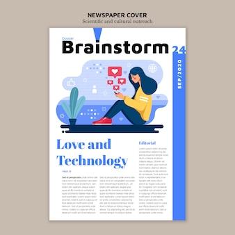 Modèle de style de couverture de journal