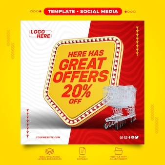 Modèle de supermarché de médias sociaux ici, vous avez des offres exceptionnelles avec 20 rabais