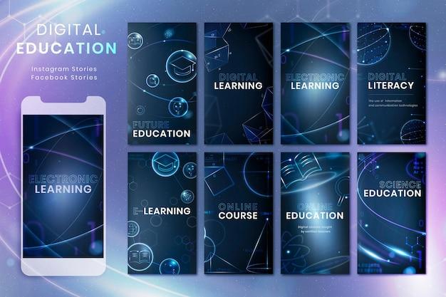 Modèle de technologie d'éducation futuriste psd ensemble d'histoires de médias sociaux