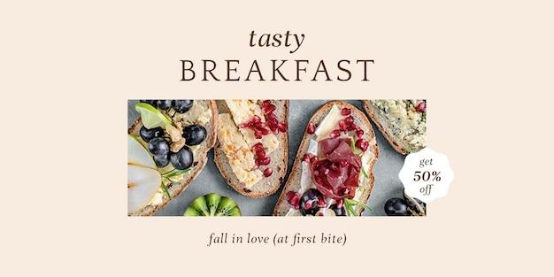 Modèle d'en-tête psd twitter pour le petit-déjeuner pâtissier pour le marketing de la boulangerie et du café