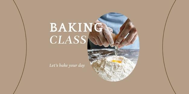 Modèle d'en-tête twitter psd de la classe de cuisson pour le marketing de la boulangerie et du café