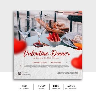 Modèle de valentine de bannière de publication de médias sociaux pour le menu alimentaire