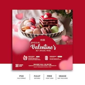 Modèle de valentine de bannière de publication de médias sociaux pour le menu de nourriture