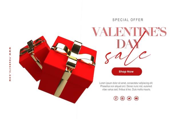 Modèle de vente de bonne saint-valentin