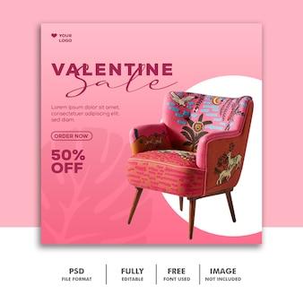 Modèle de vente de canapé instagram post valentine