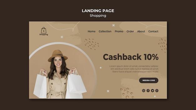Modèle de vente de magasin de page de destination