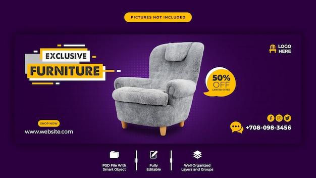 Modèle de vente de meubles exclusif pour publication sur les réseaux sociaux