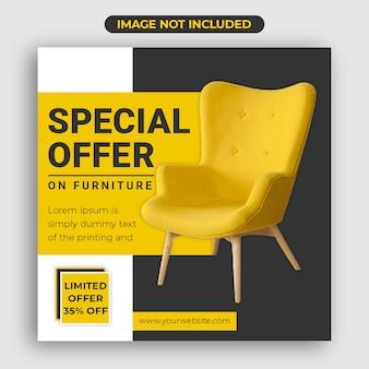 Modèle de vente de meubles de médias sociaux