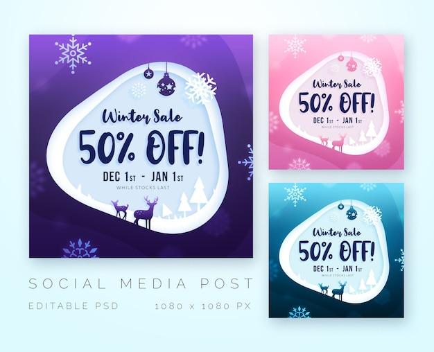 Modèle de vente de noël d'hiver en papier découpé pour les médias sociaux