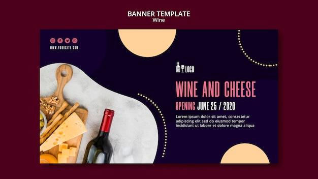 Modèle de vin pour le thème de la bannière