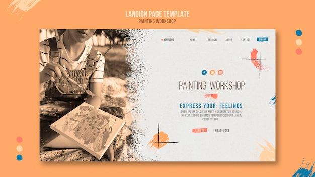 Modèle web d'atelier de peinture avec photo
