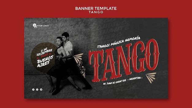 Modèle web de bannière de danseurs de tango