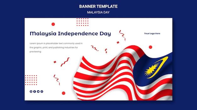 Modèle web de bannière de drapeau malaisien ondulé
